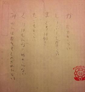 20130424-001704.jpg