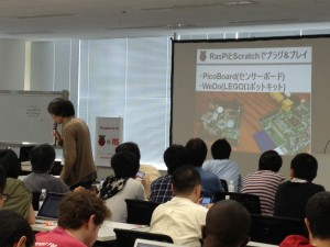 Raspberry JAM TOKYO 2013_20130525