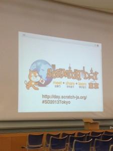 Scratch Day 2013 in Tokyo