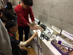 KORG:LittleBits