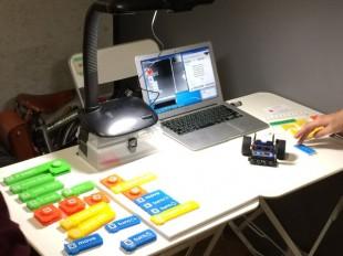 函館未来大学:物質プログラミング