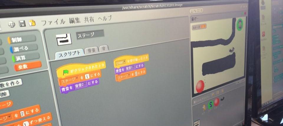 プログラミング教室 20141018