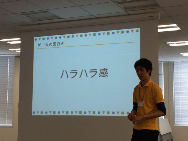programminglab_in_roppongi_20141026-03-205x153.jpg
