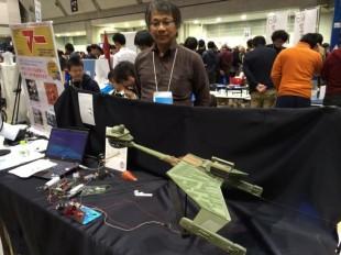 MFT2014 今江科学