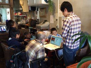 プログラミングカフェ おとなとこどもと街角プログラミング