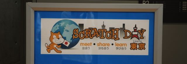 Scratch Day 2015 in Tokyo