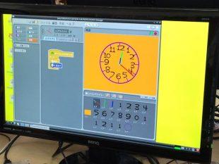Scratch clock