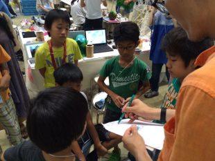 Maker Faire Tokyo 2015