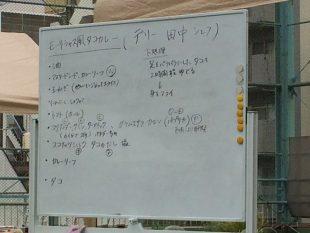 シーフード:田中源吾(デリー)「モーリシャス風タコカレー」