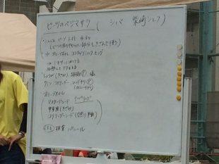 野菜:柴崎武志(シバ)「ビーツのベジマサラ」