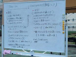 飯塚俊太郎(バラッツ!スパイスラボ)「イワシのアチャール&カブのアチャール」