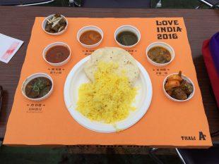 LOVE INDIA 2016 A Thali