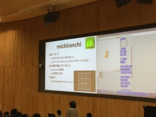 Scratch Day 2016 in Tokyo