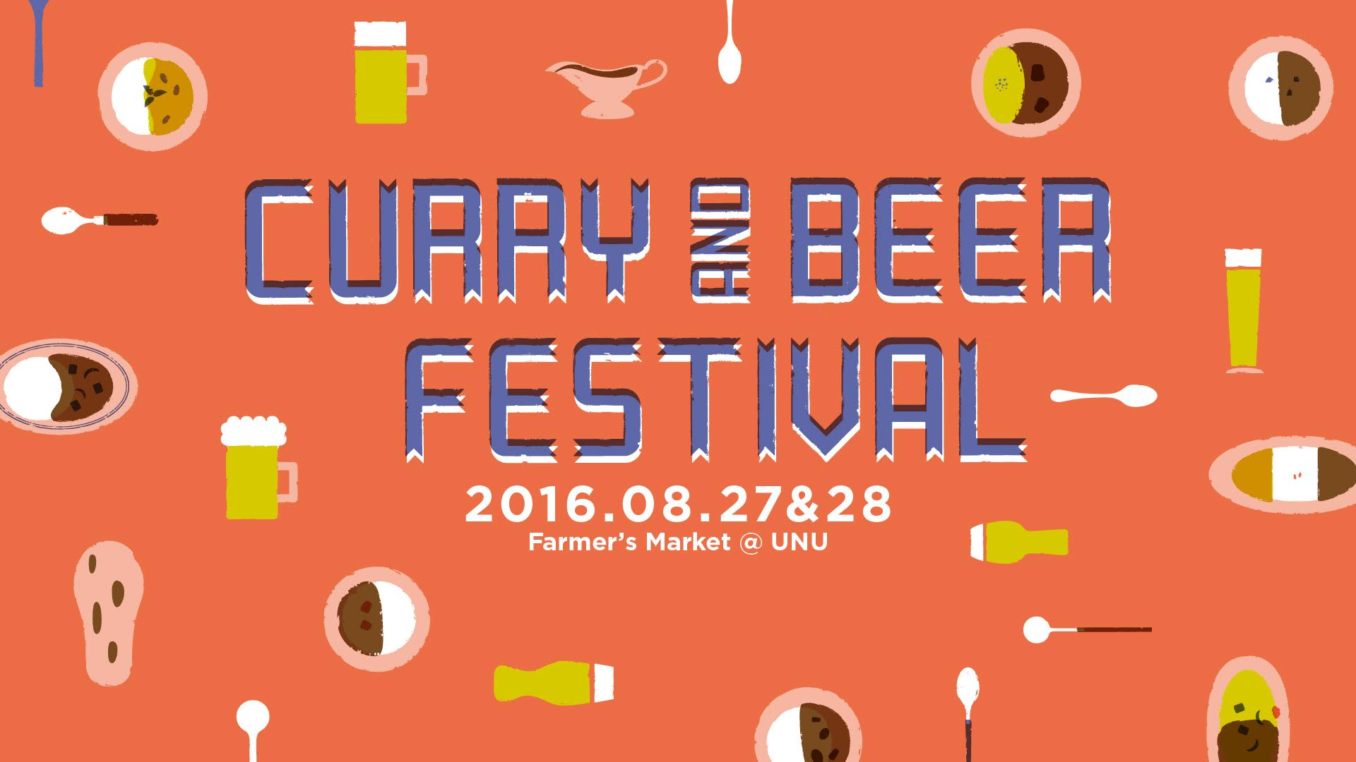 CURRY & BEER FESTIVAL