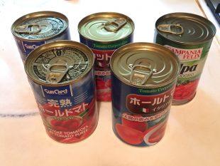 文化堂 トマト缶