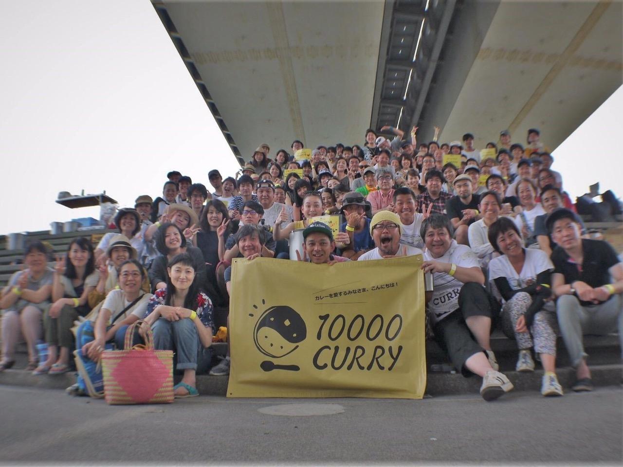 10,000人カレーの日