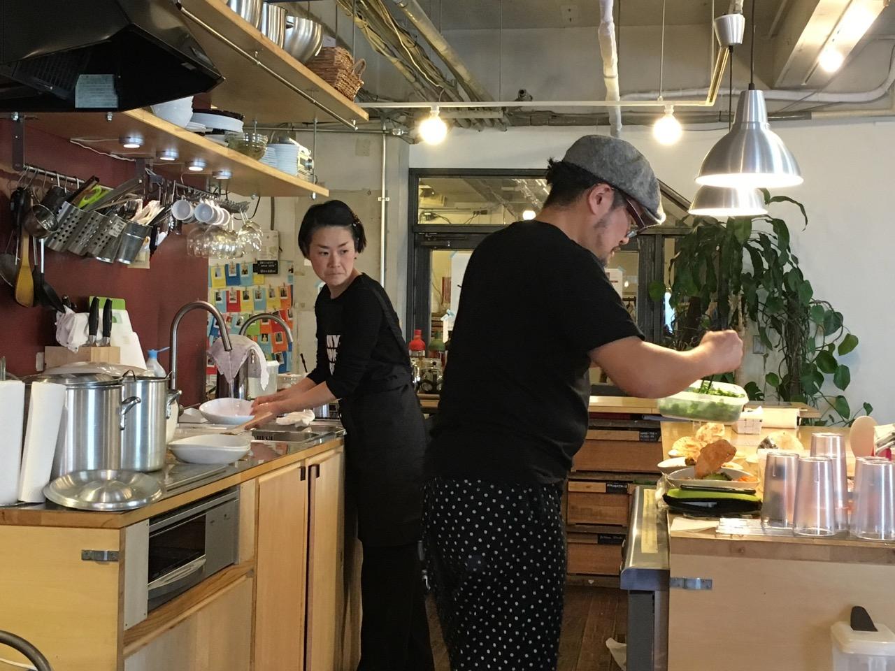 東京スパイスカレー