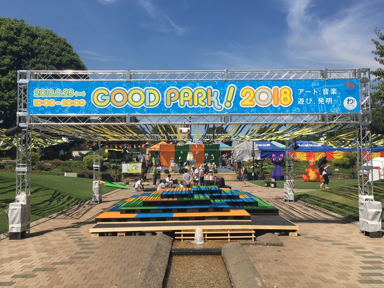GOOD PARK! 2018